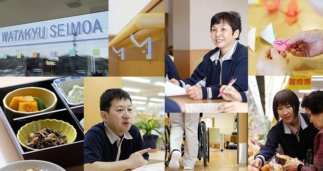 ワタキューデイサービスセンタータイヨー重富店の画像