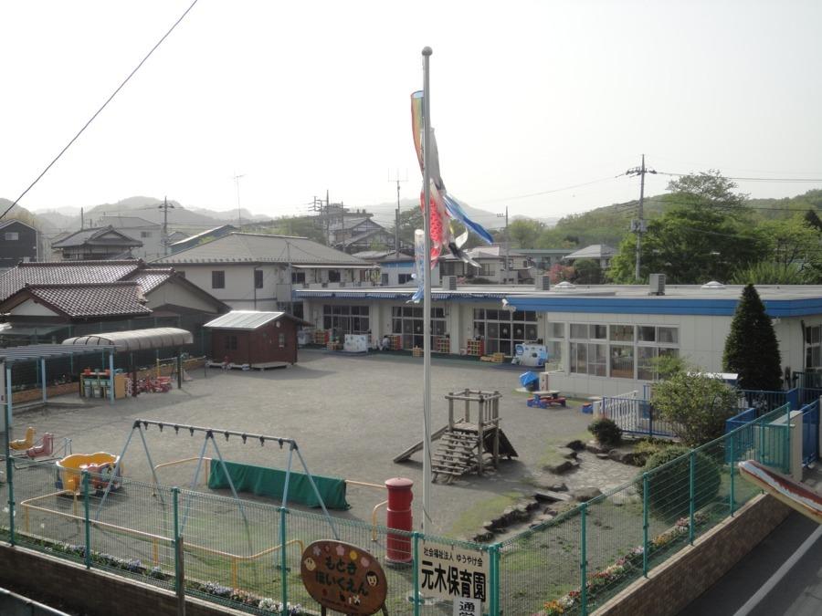 元木保育園の画像