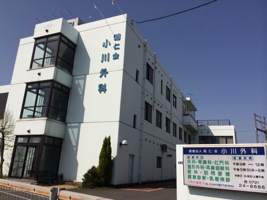 ケアプランセンター小川の画像