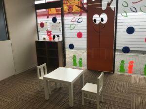 児童発達支援事業 放課後等デイサービス プラムステージ平野の画像