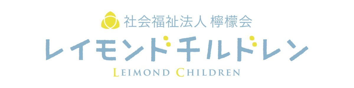 Kids & More南本町保育園の画像