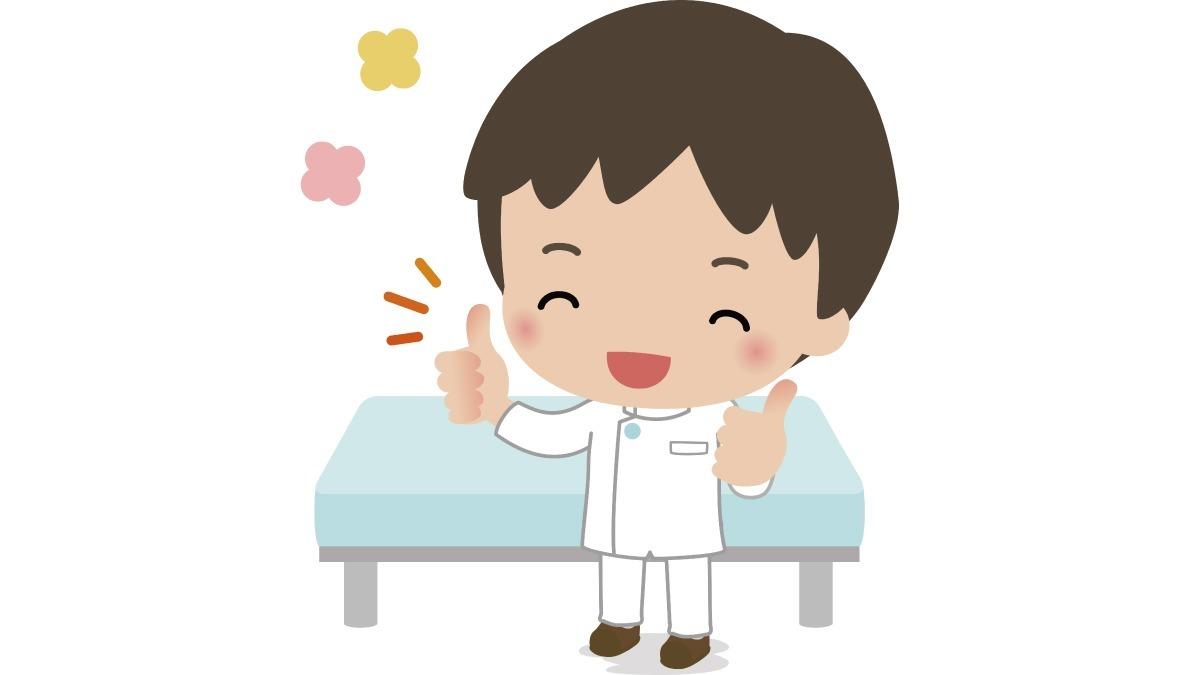レイス治療院広島横川の画像