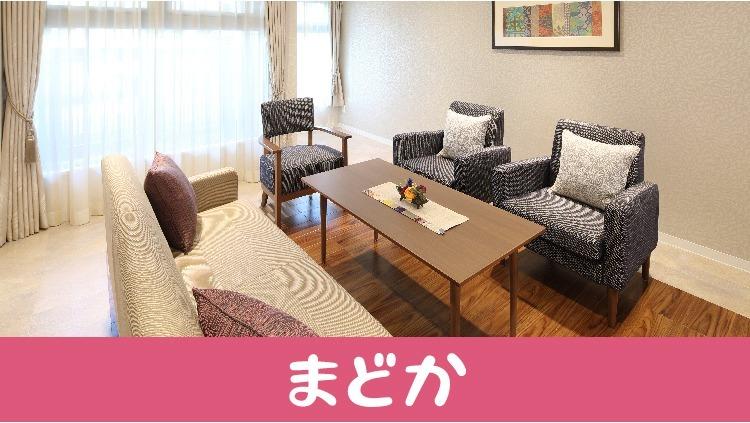 リハビリホームまどか川口本町の画像
