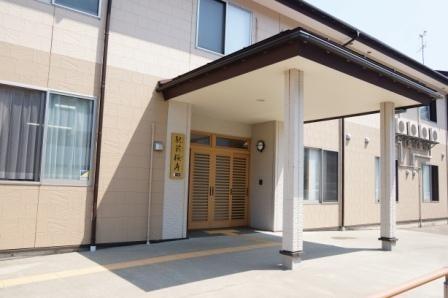 ショ-トステイ 駅前桜寿の画像