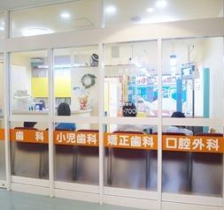 おとなとこどもの歯科医院の画像