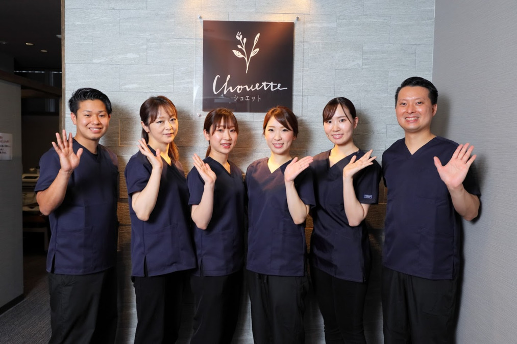 奈良駅前鍼灸整骨院(鍼灸師の求人)の写真1枚目: