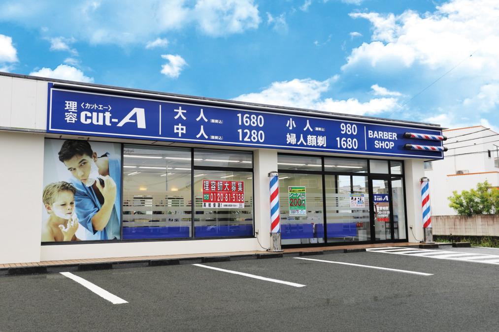 理容cut-A神前店の写真: