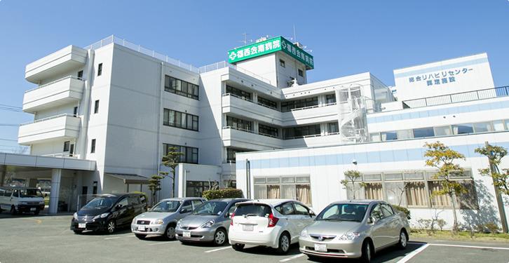 福西会南病院の画像