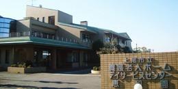 上尾市立養護老人ホーム恵和園の画像