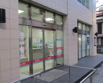 アイランド薬局 四日市駅前店の画像