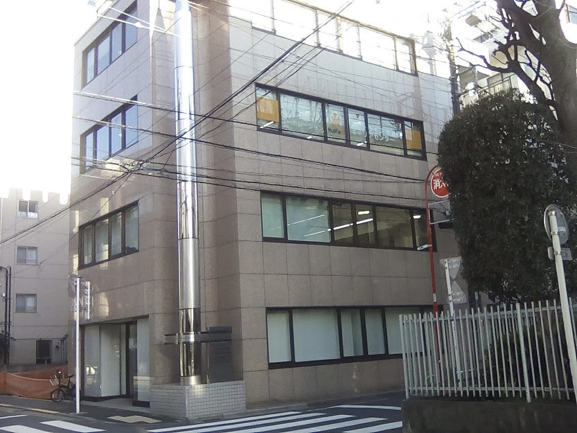 ヒューライフ 水道橋キャリアセンターの画像