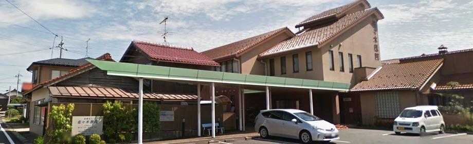 医療法人佐々木医院の画像