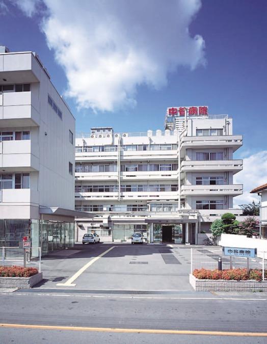 医療法人裕紫会 中谷病院の画像