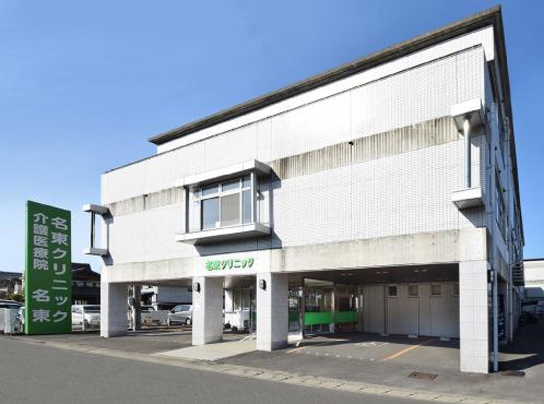 介護医療院名東(看護師/准看護師の求人)の写真: