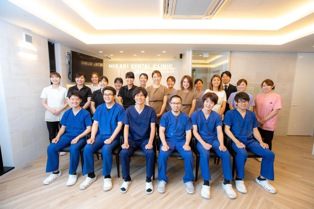 ひかり歯科医院(歯科医師の求人)の写真1枚目:共に成長を楽しみましょう!