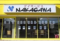 機能訓練特化型デイサービス デイサービスNAKAGAWA 仙台東口店の写真1枚目: