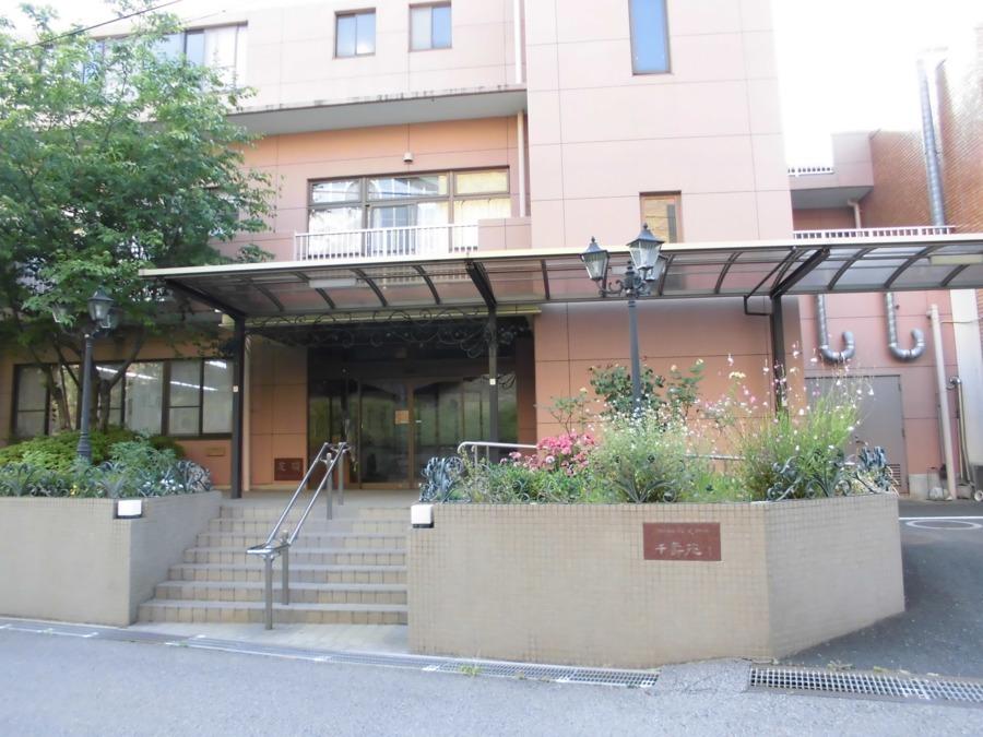 特別養護老人ホーム 千壽苑の写真1枚目:長年の実績と信頼ができる暖かな施設です