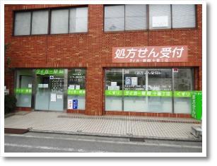 タイガー薬局 十番丁店の画像