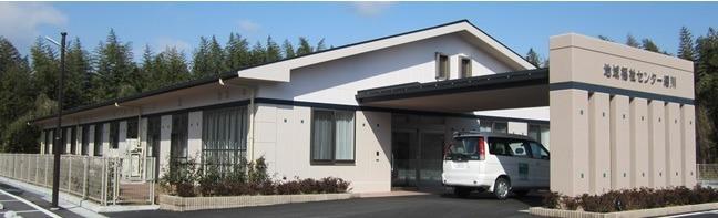 デイサービスセンター細川の画像