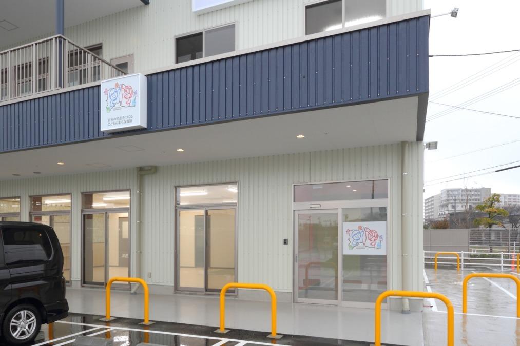 勝川こどものまち保育園の画像