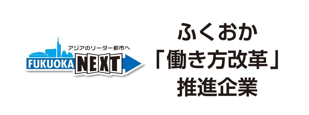 ponte 那珂川店(美容師の求人)の写真: