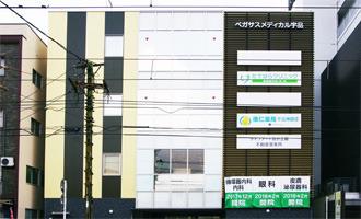 株式会社ケイ・ディ・フドー 康仁薬局宇品神田店の画像