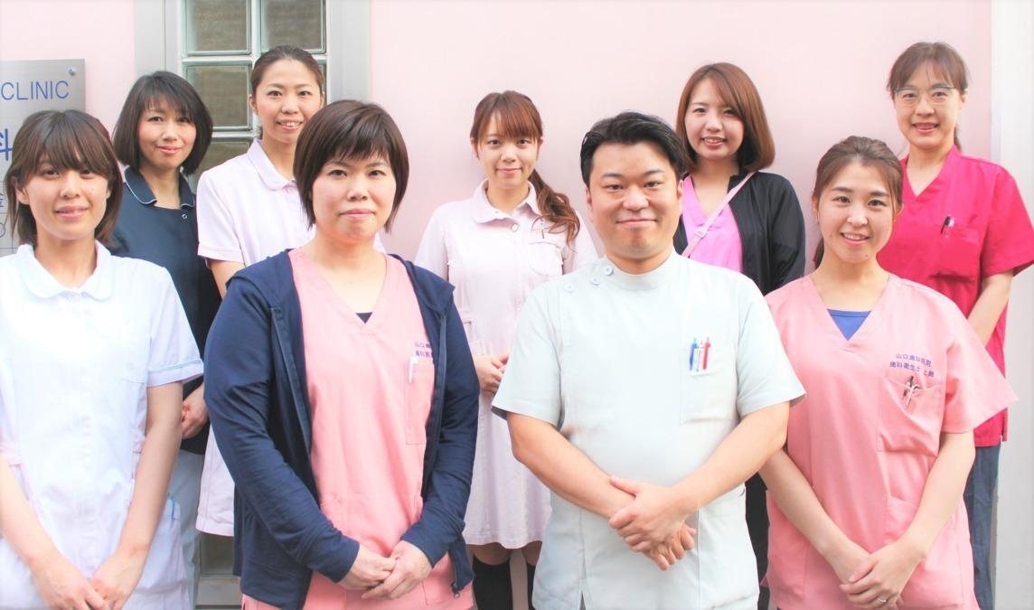医療法人社団山口歯科医院の画像