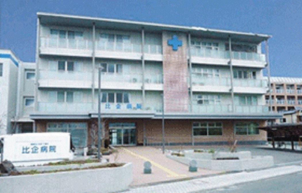 比企病院の画像