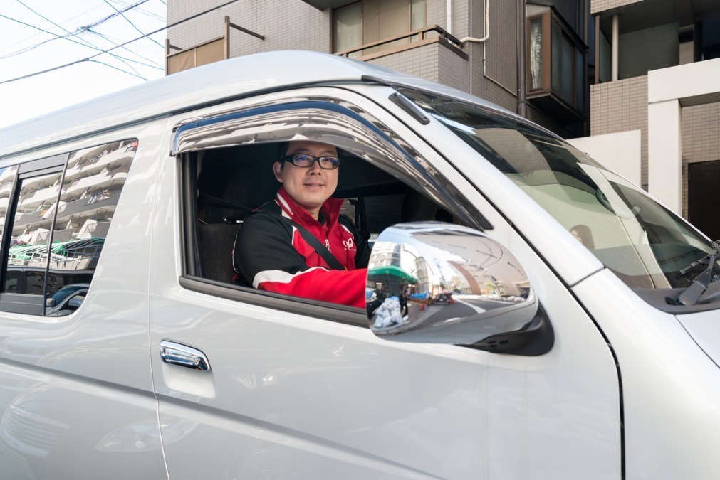 レコードブック目黒(介護タクシー/ドライバーの求人)の写真1枚目: