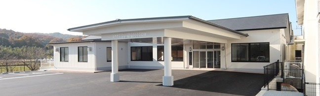 デイサービスセンター口吉川の画像