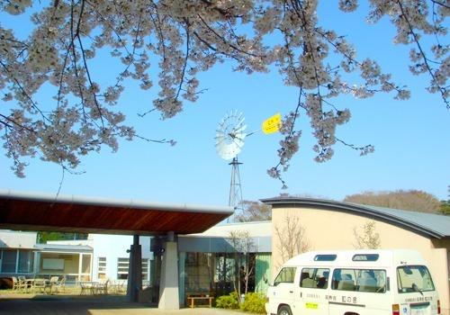 特別養護老人ホーム 虹の舎【2019年04月オープン】(看護師/准看護師の求人)の写真: