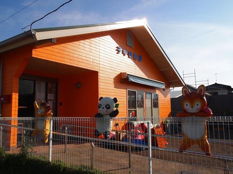 子中保育園の画像