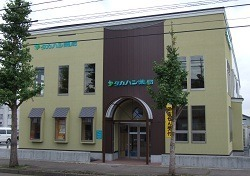 タカハシ薬局 本店の画像