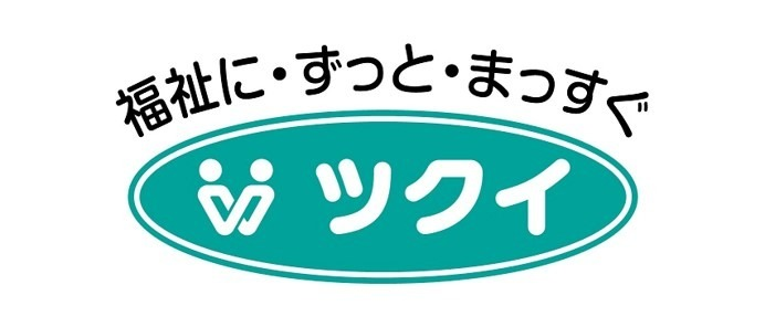 ツクイ奥州水沢【デイサービス】の画像