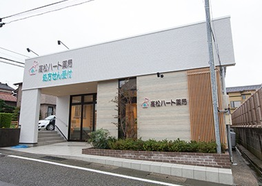 高松ハート薬局の画像