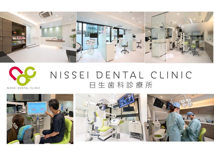 日生歯科診療所(歯科医師の求人)の写真: