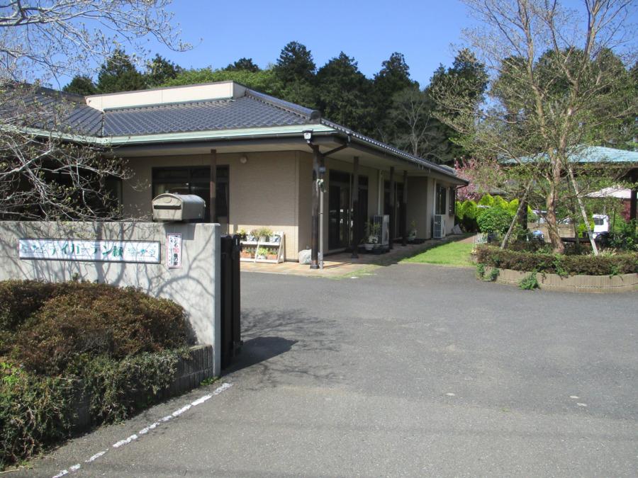 ゆかり成田下総 デイガーデン萩の画像