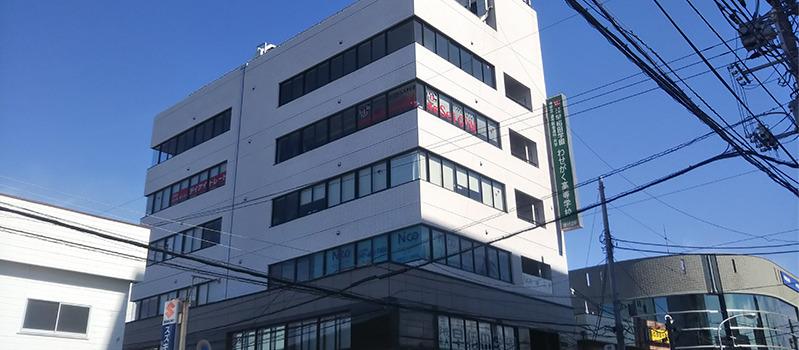 Cocorport勝田台駅前Officeの画像