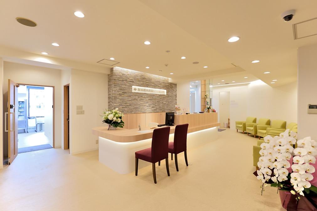 飯田橋内科歯科クリニックの画像