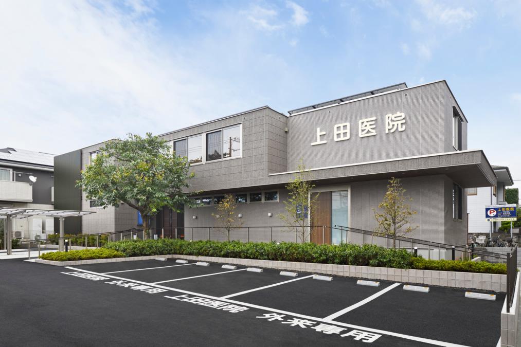 上田医院の画像