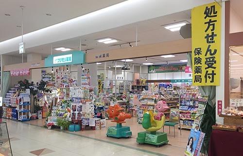フジモリ薬局 オギノSC店の画像