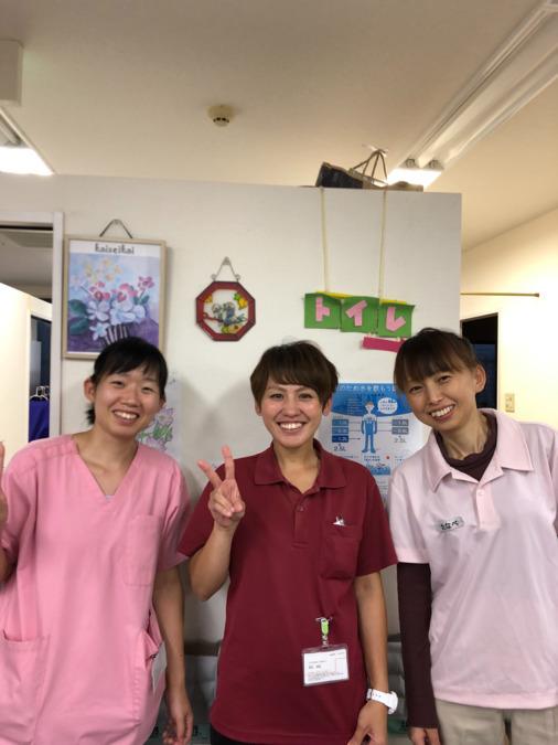 訪問看護ステーション リハローの画像