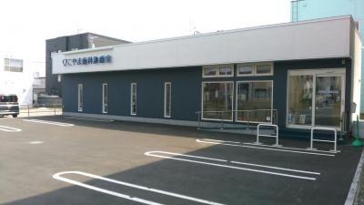 こやま歯科診療室(ホワイトエッセンス札幌北)の画像