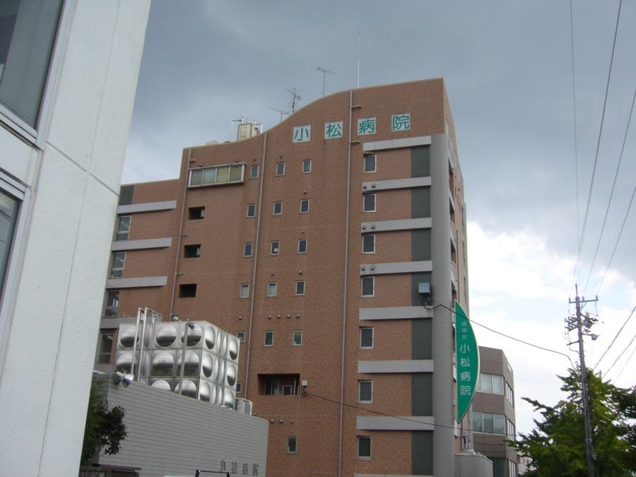 小松 病院