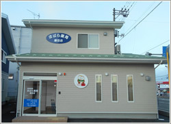 ほばら薬局鎌田店の画像