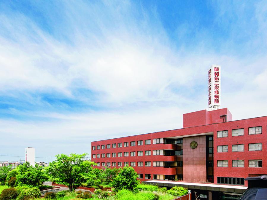 阪和第二泉北病院の画像
