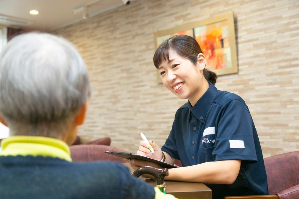 やさしい手 新柏定期巡回・随時対応型訪問介護看護事業所の画像