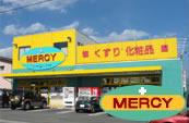 マーシィー稲田薬局「健幸館」の画像