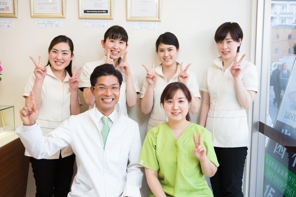 大井町駅前歯科クリニックの写真:
