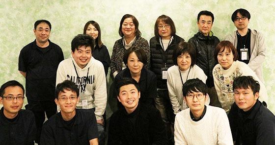 サポートセンター TANOSHIKAの画像
